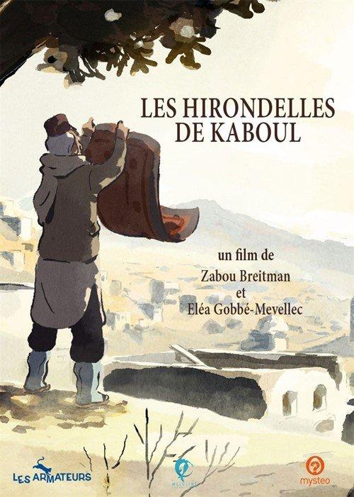les-hirondelles-de-kaboul-affiche